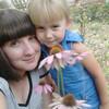 Инна, 24, г.Чугуевка