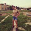 Галина, 18, г.Первомайский