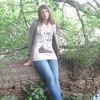 Ирина, 23, г.Зеленоградск