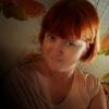 Наталья, 42, г.Северская