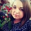 Анастасия, 23, г.Курск