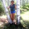 Людмила Александровна, 34, г.Дарасун
