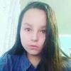 Эвелина, 16, г.Ижевск