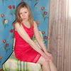 Екатерина, 48, г.Чита