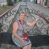 Светлана, 61, г.Лысые Горы