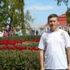 Леонид, 34, г.Новокубанск