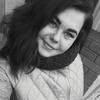 Кристина, 23, г.Советск (Кировская обл.)