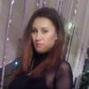 Анастасия, 28, г.Хабаровск