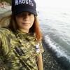 Надя, 17, г.Ростов-на-Дону