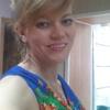 Татьяна, 36, г.Красноармейск (Саратовск.)