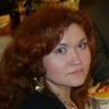 Юшина, 29, г.Боровой