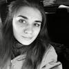 Юлия, 28, г.Пенза