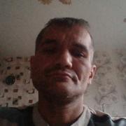 Максим 44 Кемерово