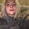 Алина, 20, г.Новобурейский