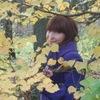 Екатерина Сергеевна, 25, г.Холм-Жирковский