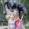 Галина, 44, г.Сосновоборск