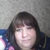 Карина, 26, г.Новоалтайск