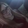 Ксения, 20, г.Уфа