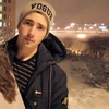 Алексей, 22, г.Кировск
