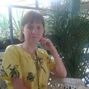 Наталья 29 Воскресенск