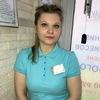 Лидия, 26, г.Санкт-Петербург