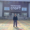 dimarik, 38, г.Ерофей Павлович