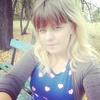 Юлия, 22, г.Бея