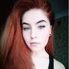 Елена, 19, г.Шебекино