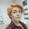 Татьяна, 29, г.Калуга