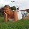Мария, 42, г.Новоуральск