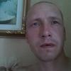 Geka, 36, г.Фокино