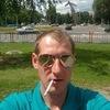 Сергей, 34, г.Трубчевск