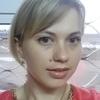 Елена, 27, г.Кызыл