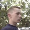 Макс, 23, г.Усть-Донецкий