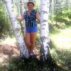 Людмила Александровна, 30, г.Дарасун