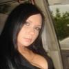 Наташа, 36, г.Волгоград