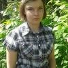 Анна, 20, г.Рязань