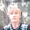 Денис, 31, г.Анапа