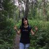 Olesya, 28, г.Томск