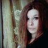 Татьяна, 18, г.Уссурийск