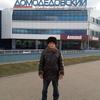 вадим, 39, г.Новодвинск