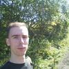Дима, 21, г.Петропавловск-Камчатский