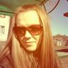 Светлана, 24, г.Юхнов