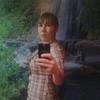 Юлия, 30, г.Волчанск