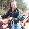 Екатерина, 24, г.Западная Двина
