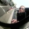 Дэнчик, 28, г.Лесосибирск