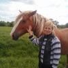 Елена, 39, г.Кимовск