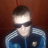 Александр, 23, г.Иркутск