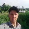 Дмитрий, 31, г.Улан-Удэ