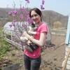 Екатерина, 26, г.Артем